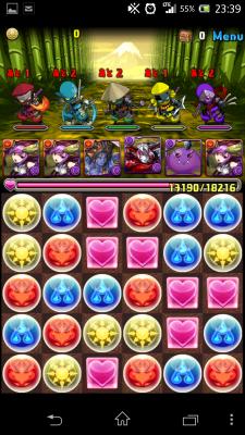 2014-05-16 233921