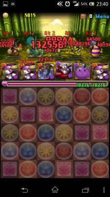 2014-05-16 234011