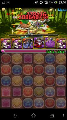 2014-05-16 234058