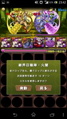 20140516 234243