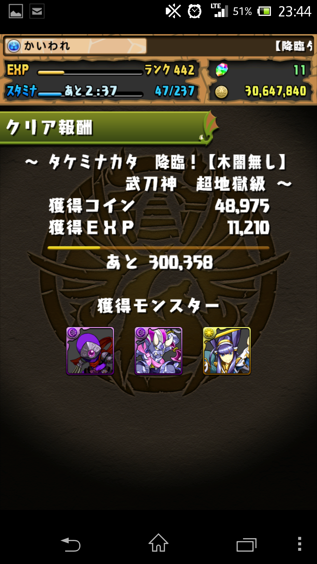 20140517033408063.png