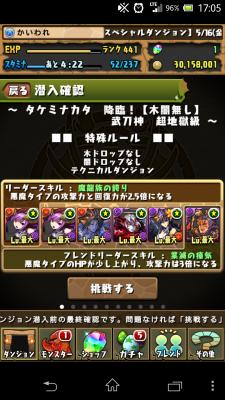 20140516 170530