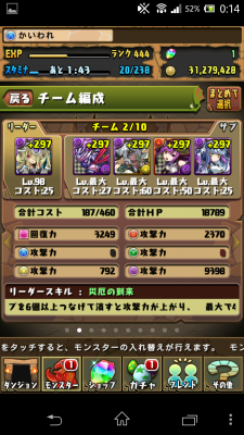 20140520 001459