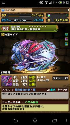 20140520 002247