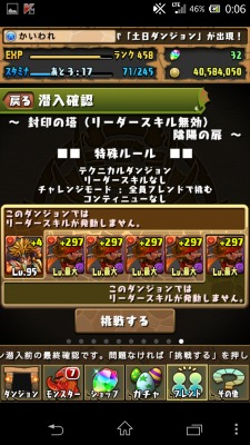 20140623000653.png