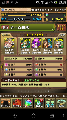 2014-07-07 235854