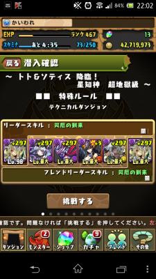 2014-07-16 220253