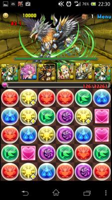 2014-07-16 223006