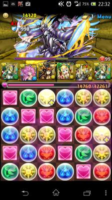 2014-07-16 223237