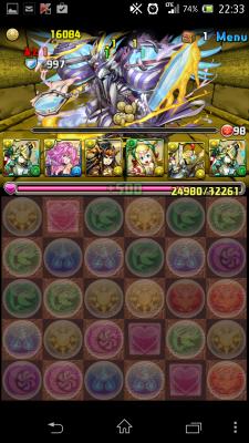 2014-07-16 223309