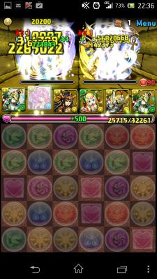 2014-07-16 223616