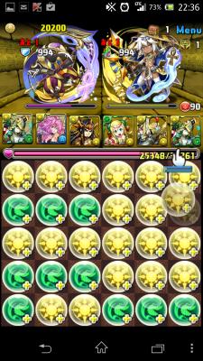 2014-07-16 223606