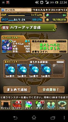 2014-08-29 223453