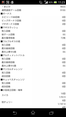 2014-07-19 112304