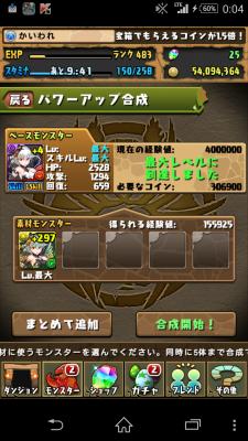 2014-09-13 150459