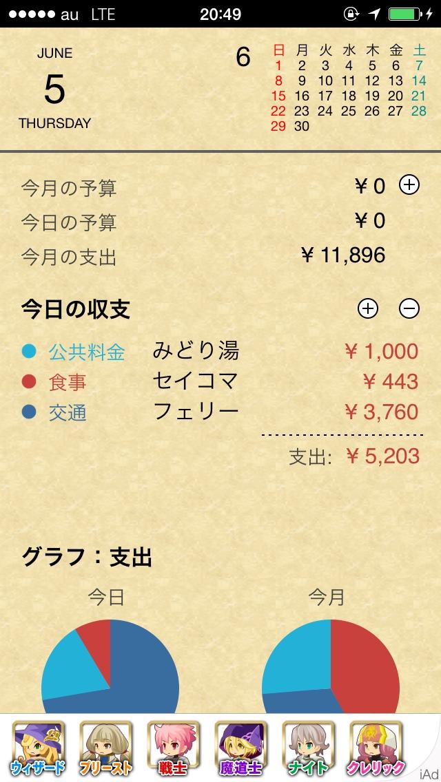 fc2blog_201406052049514b5.jpg