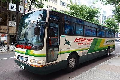 新千歳空港リムジンバス