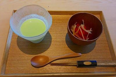 茶酒金田中1
