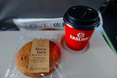 春秋航空コーヒー