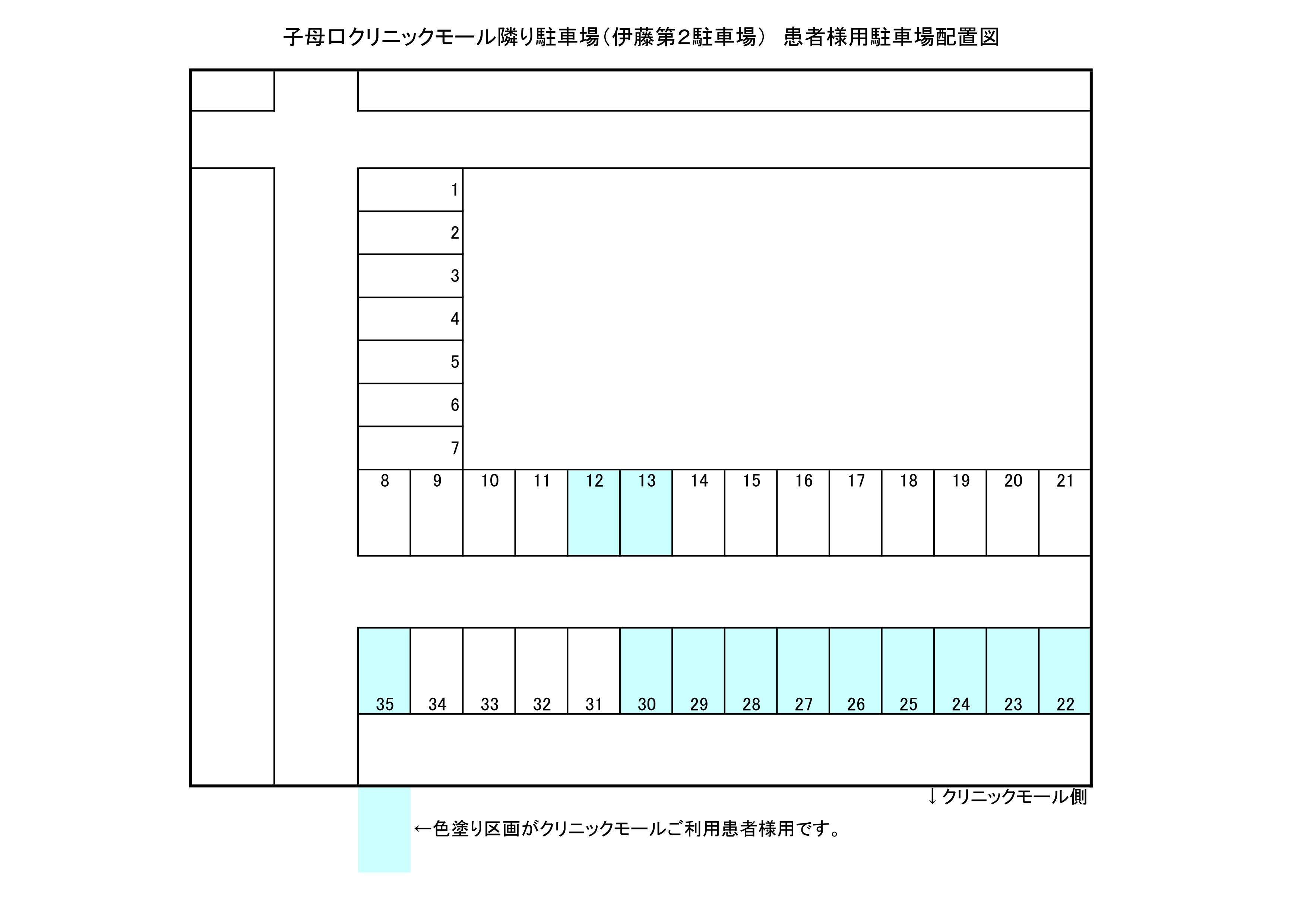 20140602011720b61.png