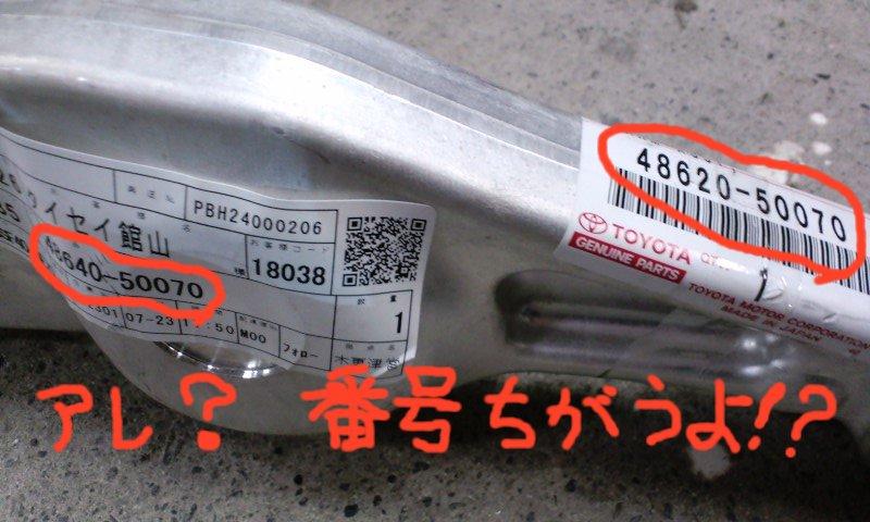 LS460_BRAKE_seibi05.jpg