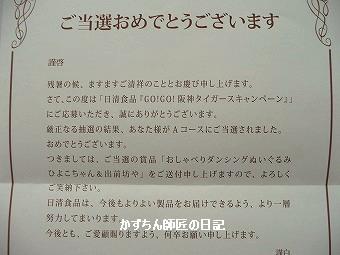 blog-201407022-2.jpg