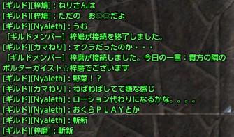 tera3_63.jpg