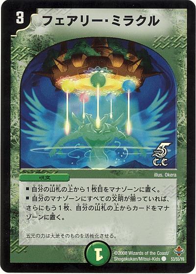 card73711998_1.jpg