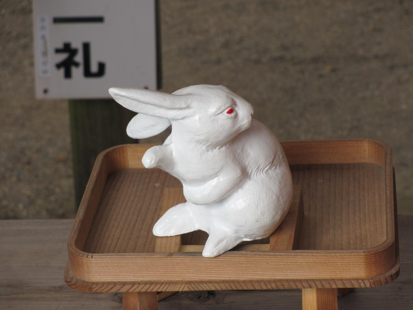 宇治神社-12