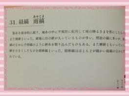 fc2blog_20140430113100162.jpg