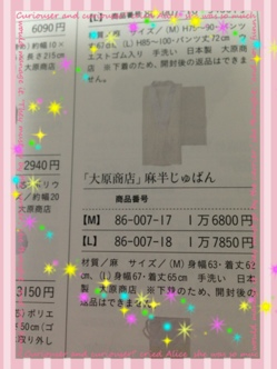 fc2blog_20140625185003395.jpg