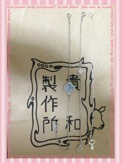 fc2blog_20140917132950a5a.jpg