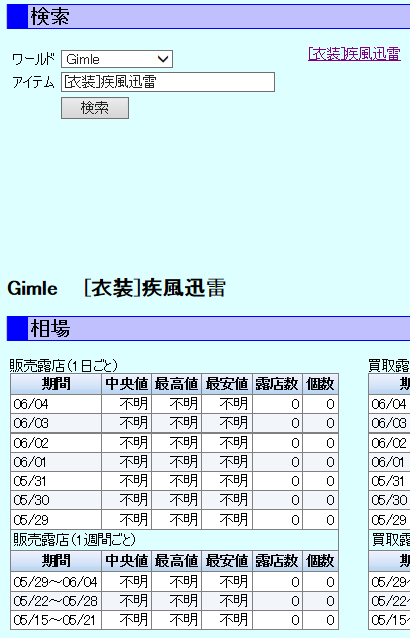 20140605002212c90.png