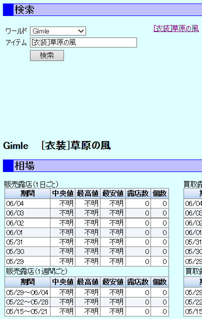 20140605002214806.png