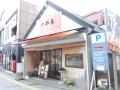 komatsuyaibaraki