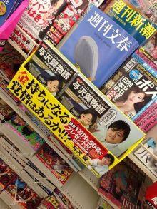 $ビジネス情報屋@菊田ビジネスマインドBlog
