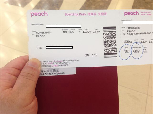 初ピーチで香港の休日 その4(最終回) 香港国際空港第二ターミナルなど