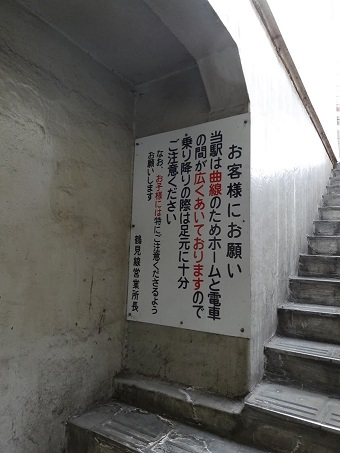 kokudo-st02.jpg