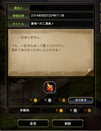 20140901032413108.png