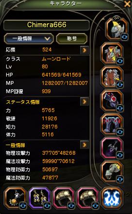 7cc47adf9996cd09866c2c34eb7007c6.png