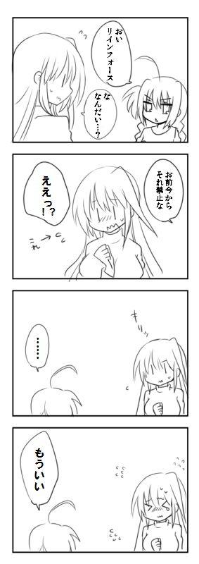 memo327.jpg