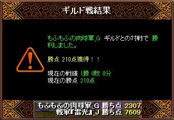 201403240048288f1.jpg