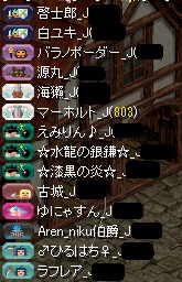 201403310037477de.jpg