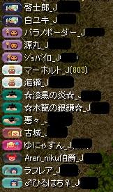 201404070147259c5.jpg