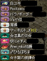 2014041001310999c.jpg