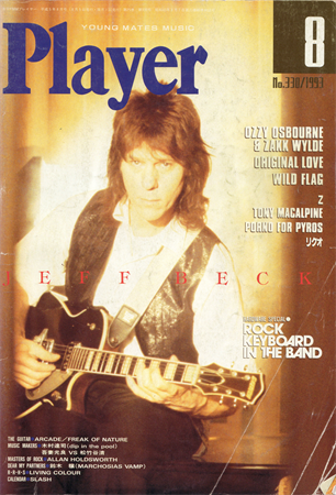199308player_R.png