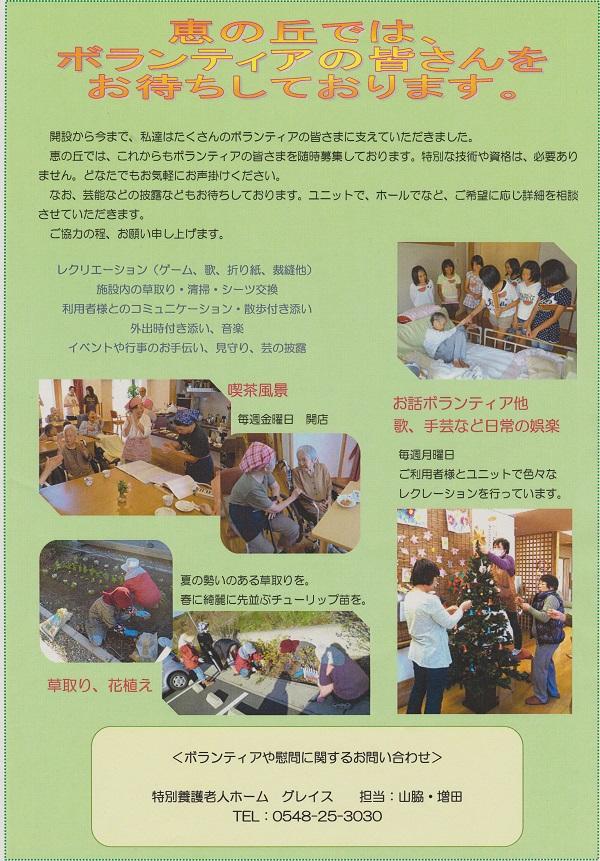 gureisu-2013-4-3.jpg
