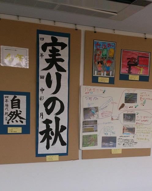 sakasyou-sakuhinntenn-3.jpg