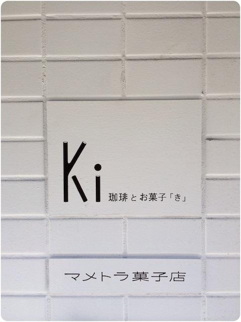 ki_140222_5.jpg