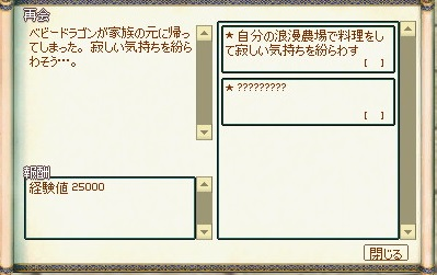 20140307214541ac8.jpg